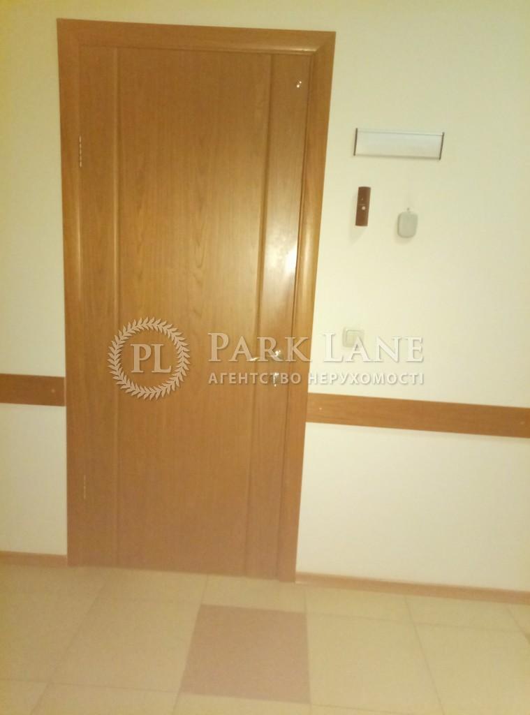 Офис, Курбаса Леся (50-летия Октября) просп., Киев, R-12705 - Фото 7