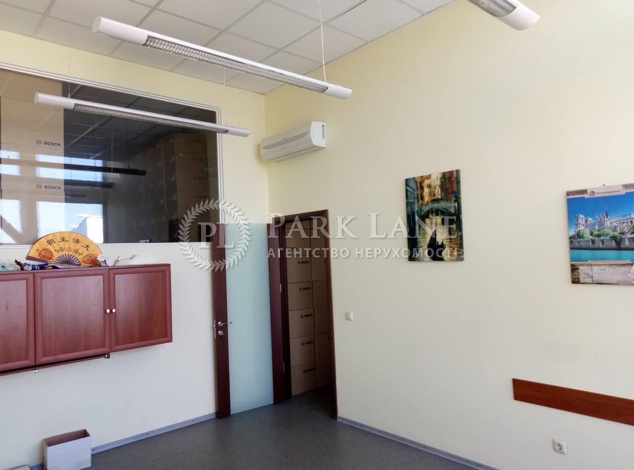 Офис, Курбаса Леся (50-летия Октября) просп., Киев, R-12705 - Фото 3