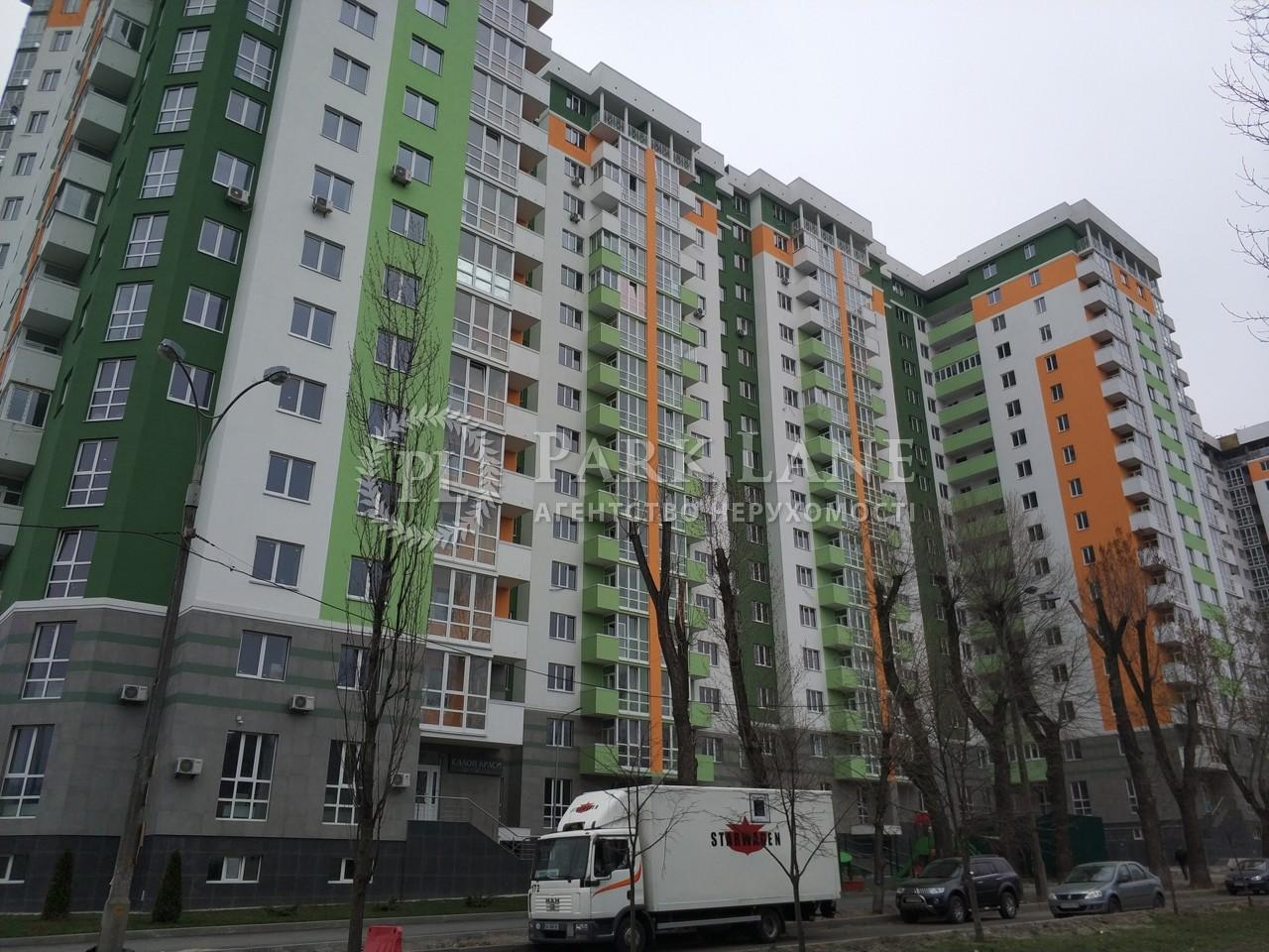 Квартира Вернадского Академика бульв., 24, Киев, Z-498845 - Фото 9