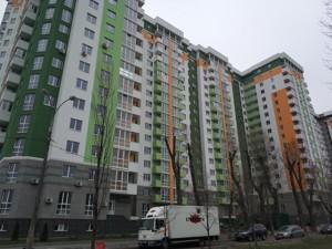 Квартира Z-602118, Вернадского Академика бульв., 24, Киев - Фото 3