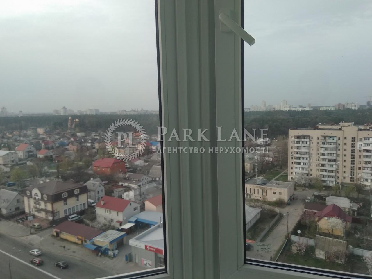 Квартира Харьковское шоссе, 182, Киев, X-24406 - Фото 15