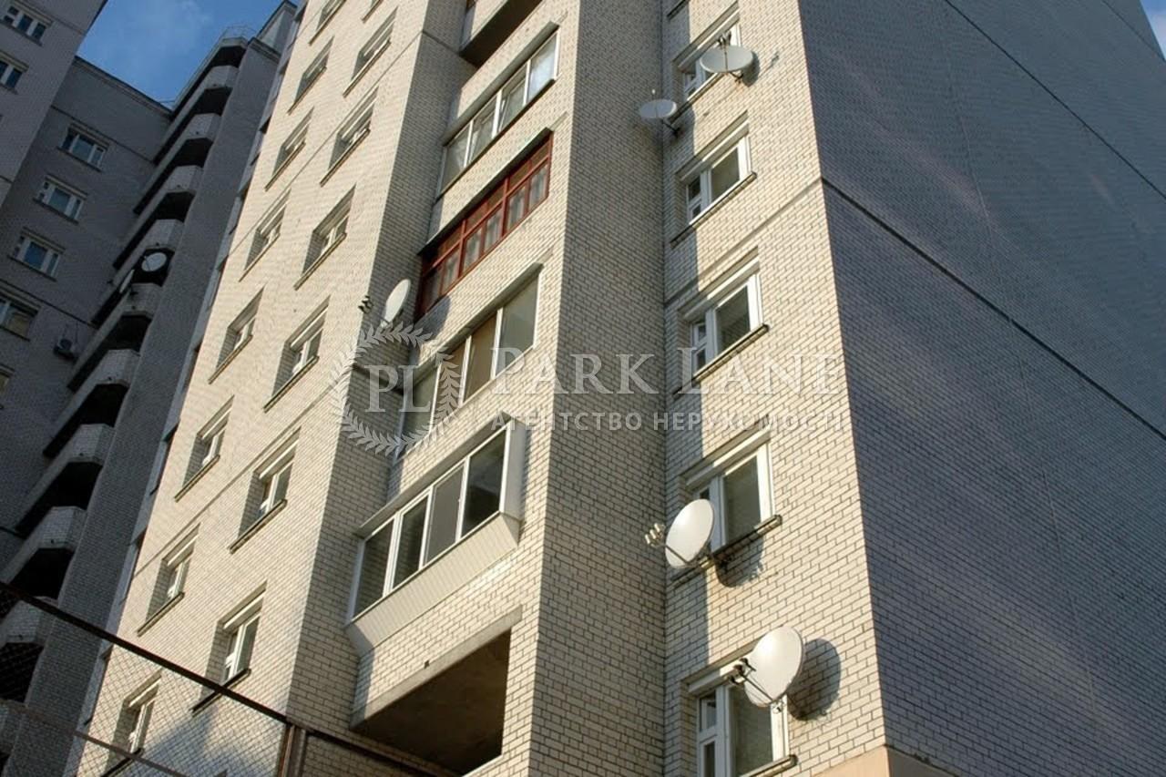 Квартира Z-20451, Осиповского, 9, Киев - Фото 4