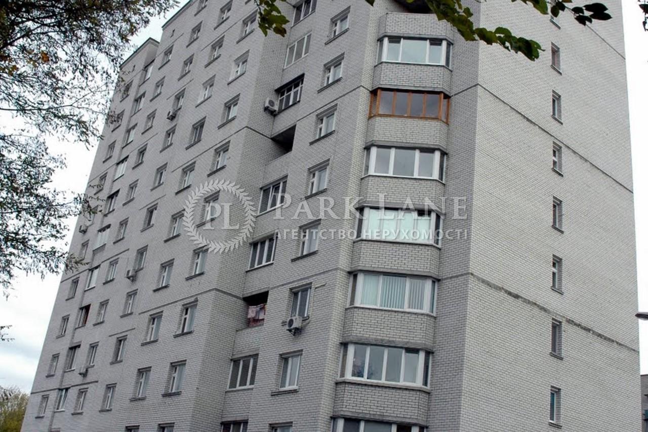 Квартира Z-20451, Осиповского, 9, Киев - Фото 5