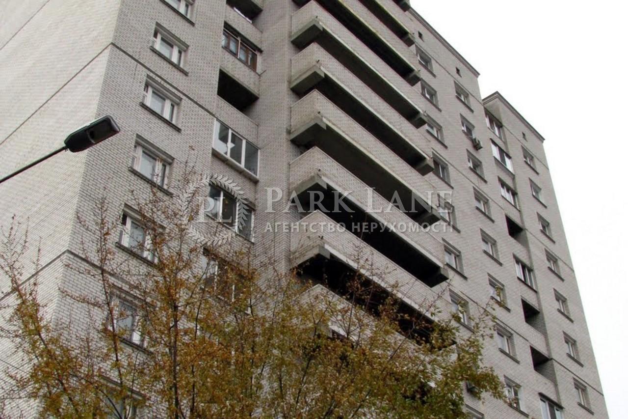 Квартира Z-20451, Осиповского, 9, Киев - Фото 6