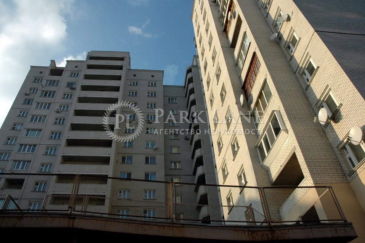 Квартира Z-20451, Осиповского, 9, Киев - Фото 7