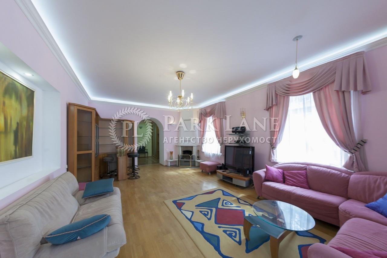 Квартира K-26146, Орлика Филиппа, 6, Киев - Фото 1
