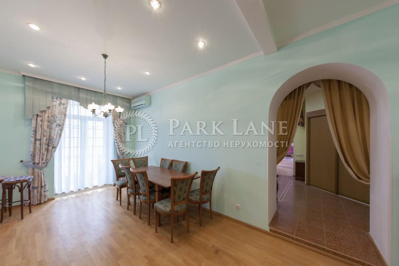 Квартира K-26146, Орлика Филиппа, 6, Киев - Фото 11