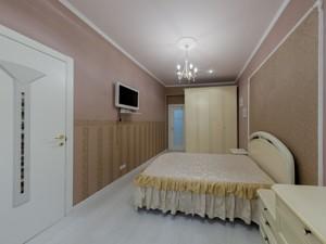 Квартира K-26146, Орлика Филиппа, 6, Киев - Фото 8