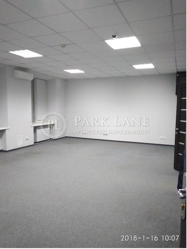 Офіс, X-8305, Бехтеревський пров., Київ - Фото 8