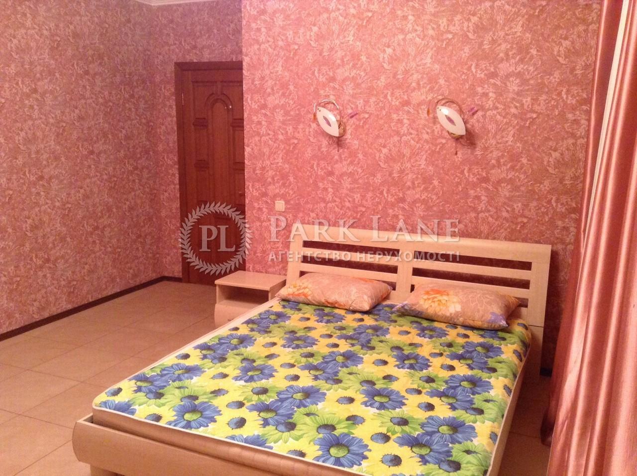 Квартира ул. Чавдар Елизаветы, 3, Киев, R-17190 - Фото 9