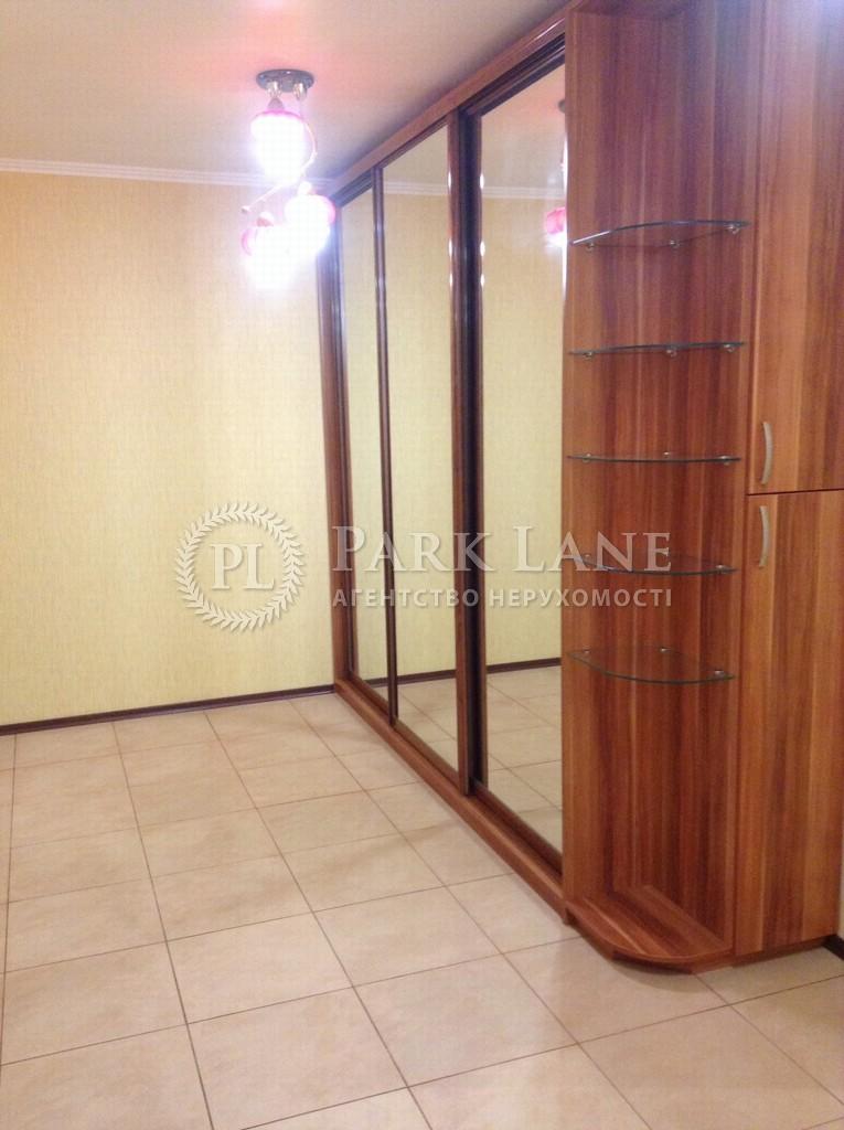 Квартира ул. Чавдар Елизаветы, 3, Киев, R-17190 - Фото 18