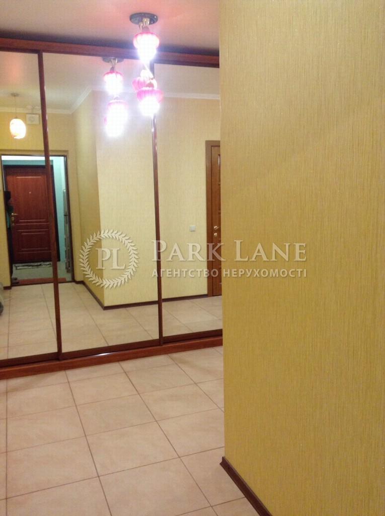 Квартира ул. Чавдар Елизаветы, 3, Киев, R-17190 - Фото 16