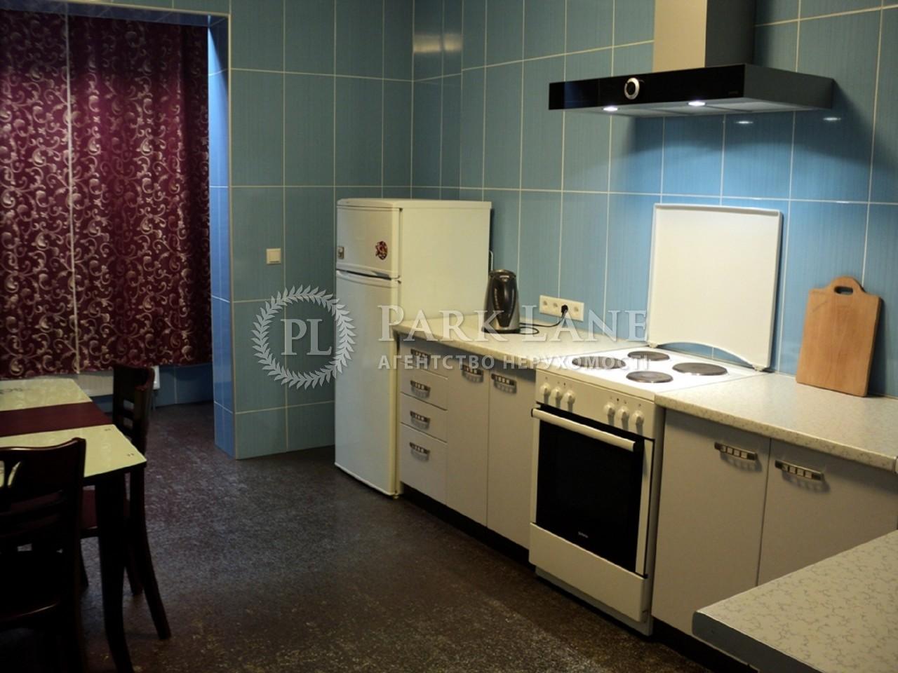 Квартира ул. Днепровская наб., 1а, Киев, R-16321 - Фото 6