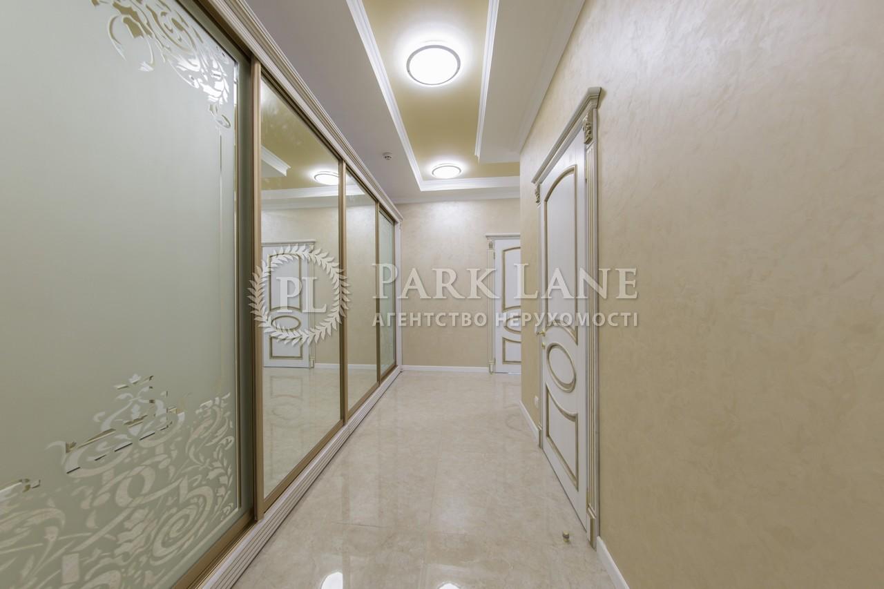 Квартира ул. Саксаганского, 37к, Киев, I-28493 - Фото 11