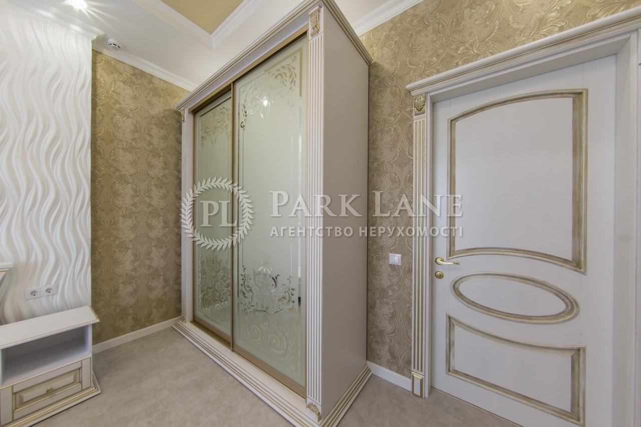 Квартира ул. Саксаганского, 37к, Киев, I-28493 - Фото 9