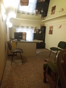 Офис, R-17189, Михайловская, Киев - Фото 4