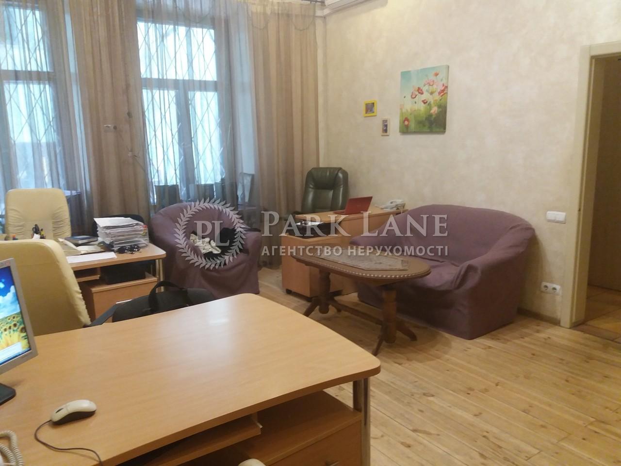 Офіс, вул. Михайлівська, Київ, R-17189 - Фото 3