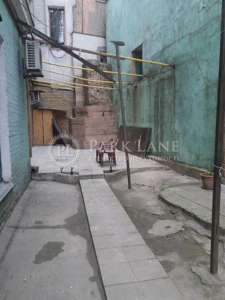 Офіс, вул. Михайлівська, Київ, R-17189 - Фото 7