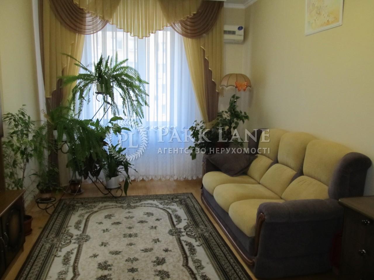 Квартира ул. Никольско-Слободская, 2б, Киев, L-25183 - Фото 8