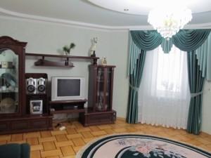Квартира L-25183, Никольско-Слободская, 2б, Киев - Фото 7