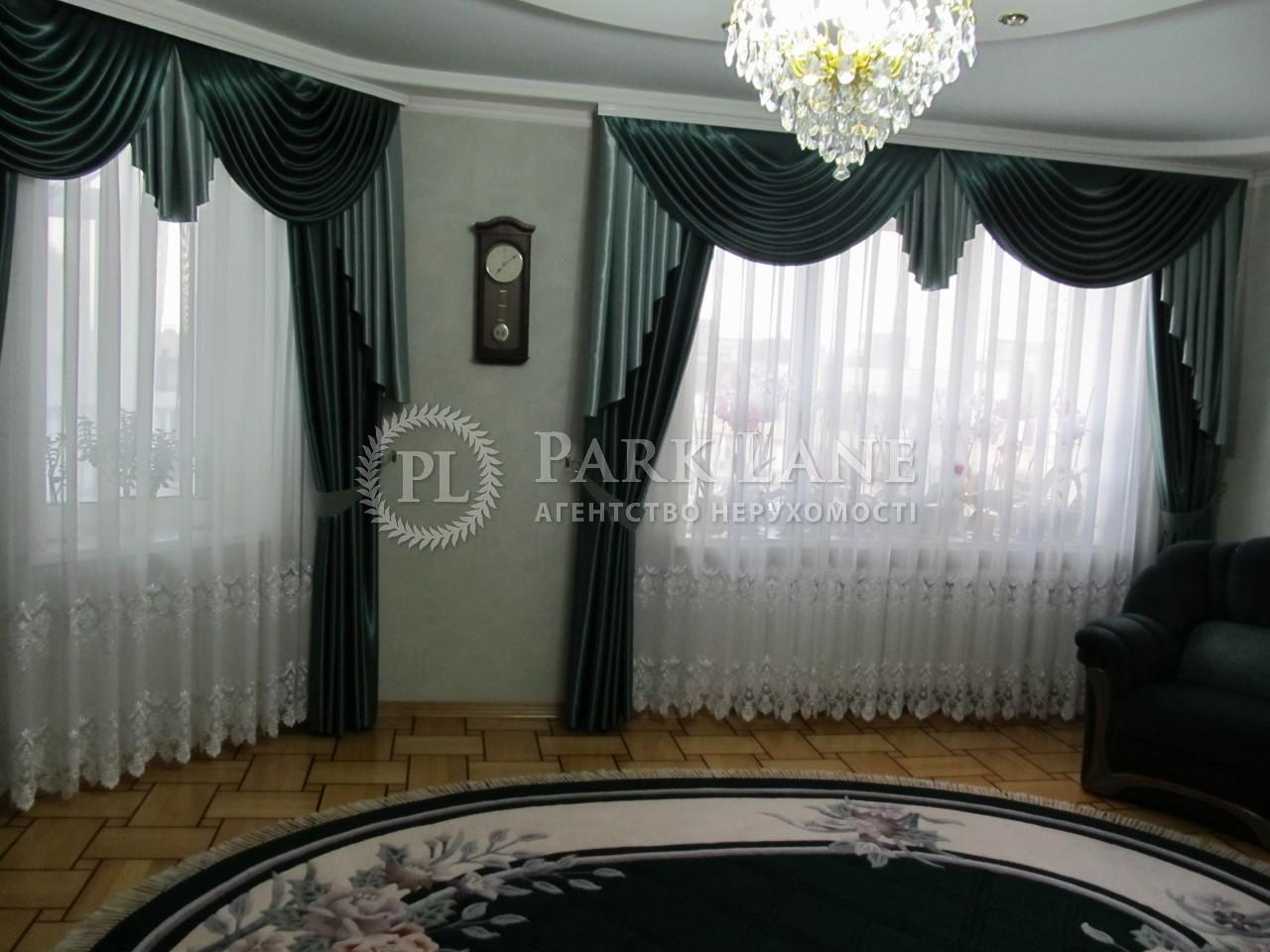 Квартира ул. Никольско-Слободская, 2б, Киев, L-25183 - Фото 4
