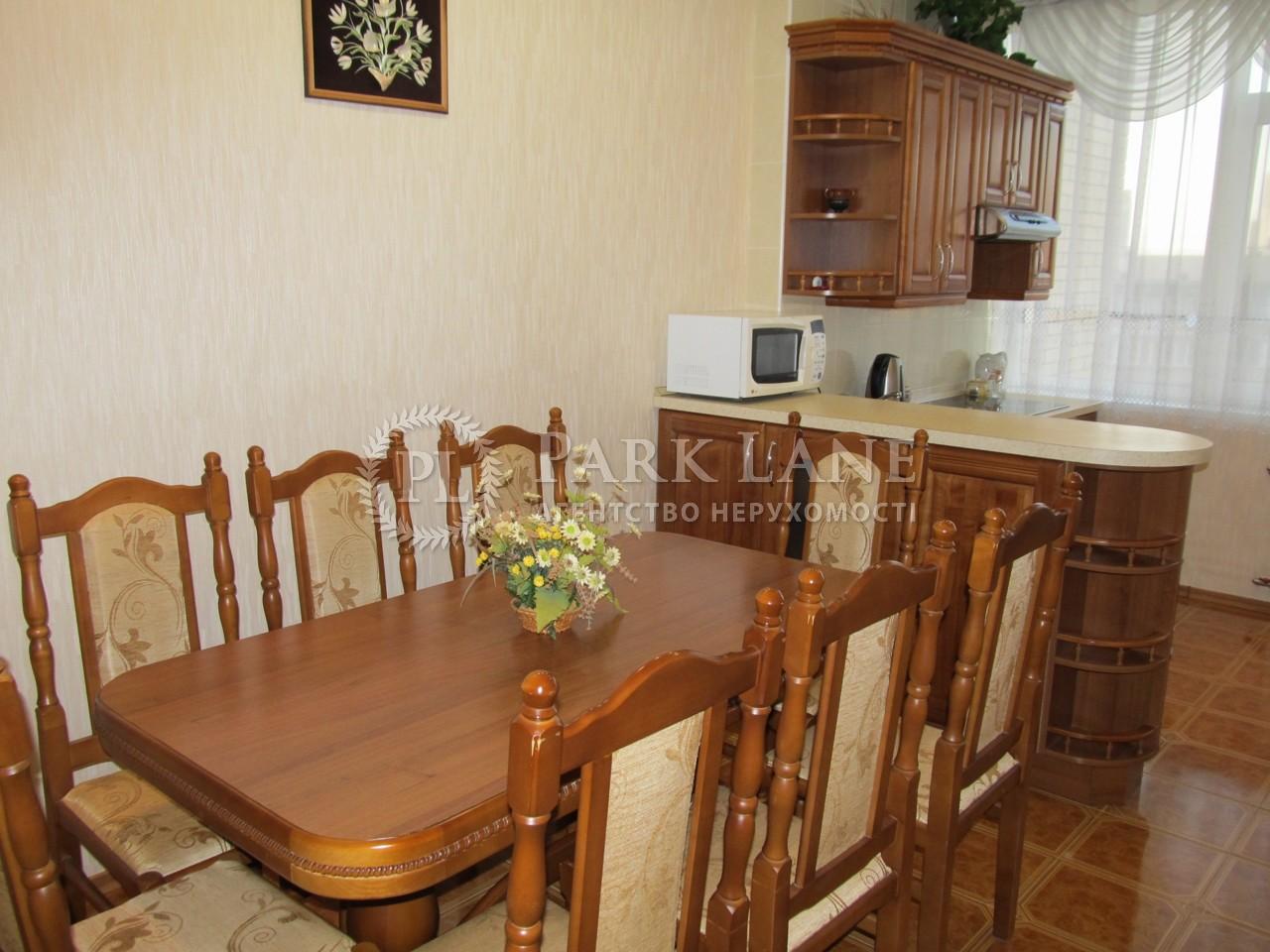 Квартира ул. Никольско-Слободская, 2б, Киев, L-25183 - Фото 10