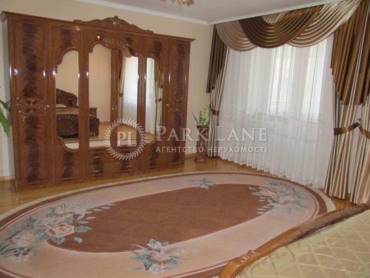 Квартира ул. Никольско-Слободская, 2б, Киев, L-25183 - Фото 7