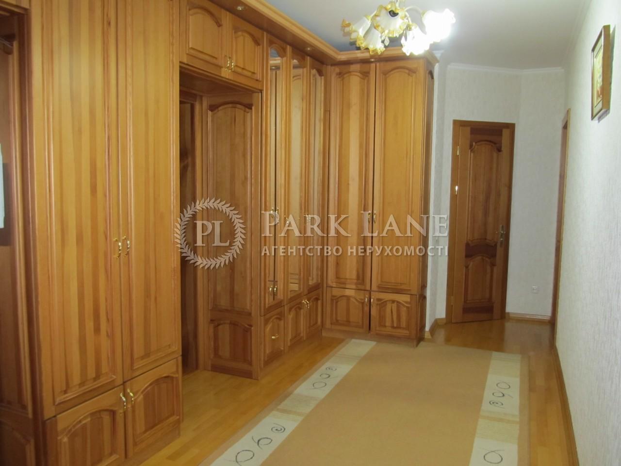 Квартира ул. Никольско-Слободская, 2б, Киев, L-25183 - Фото 13