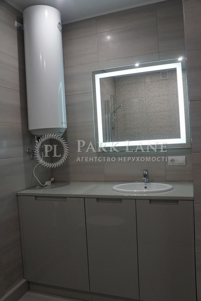 Квартира ул. Ямская, 52, Киев, Z-319654 - Фото 13