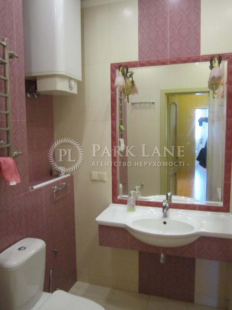 Квартира ул. Тютюнника Василия (Барбюса Анри), 16, Киев, C-83978 - Фото 11