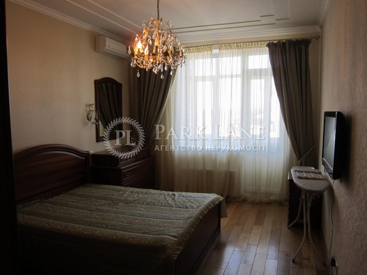 Квартира ул. Тютюнника Василия (Барбюса Анри), 16, Киев, C-83978 - Фото 7