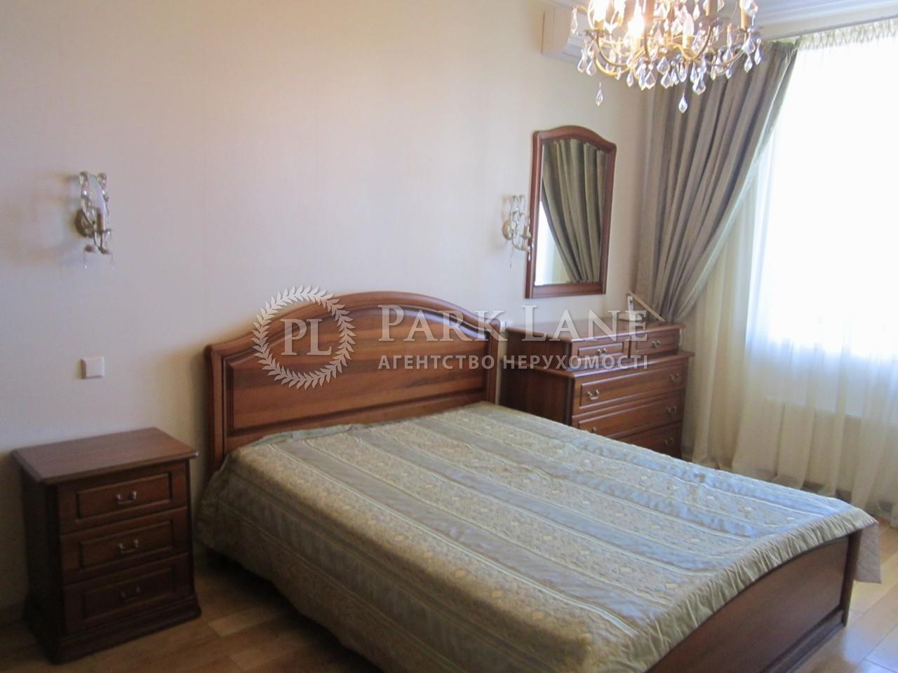 Квартира ул. Тютюнника Василия (Барбюса Анри), 16, Киев, C-83978 - Фото 6