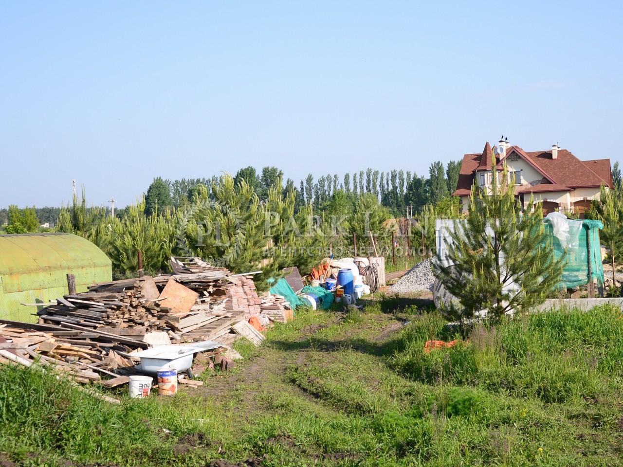 Земельный участок Рудыки (Конча-Заспа), R-17247 - Фото 3