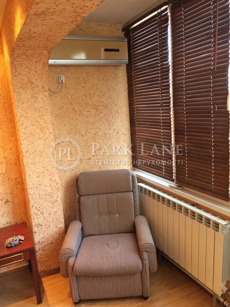 Квартира ул. Шолом-Алейхема, 20, Киев, R-17264 - Фото 4