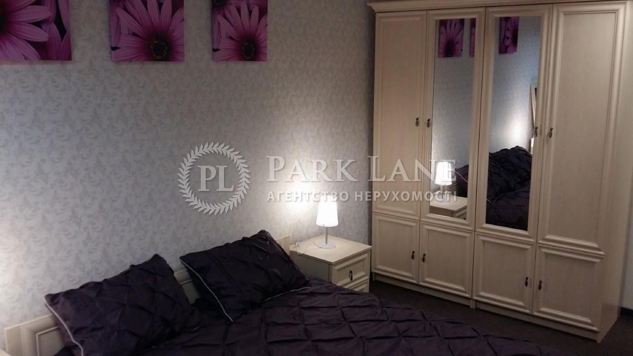 Квартира Победы просп., 21, Киев, R-2725 - Фото 9