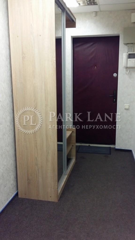 Квартира Победы просп., 21, Киев, R-2725 - Фото 20