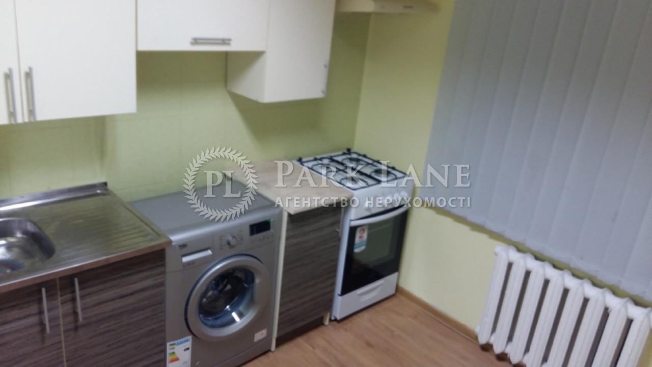 Квартира Победы просп., 21, Киев, R-2725 - Фото 16