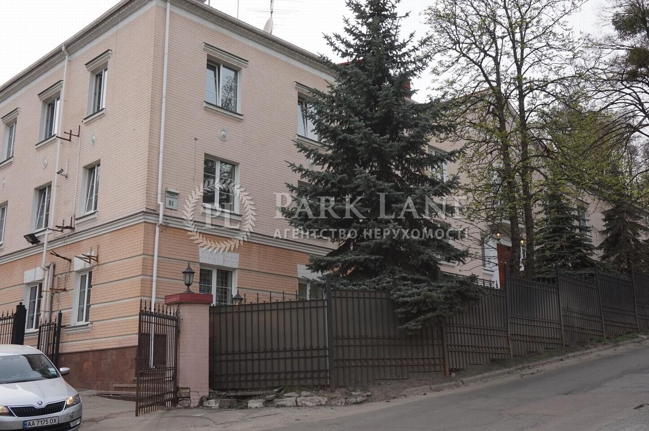 Дом, ул. Нижнеюрковская, Киев, R-17275 - Фото 1