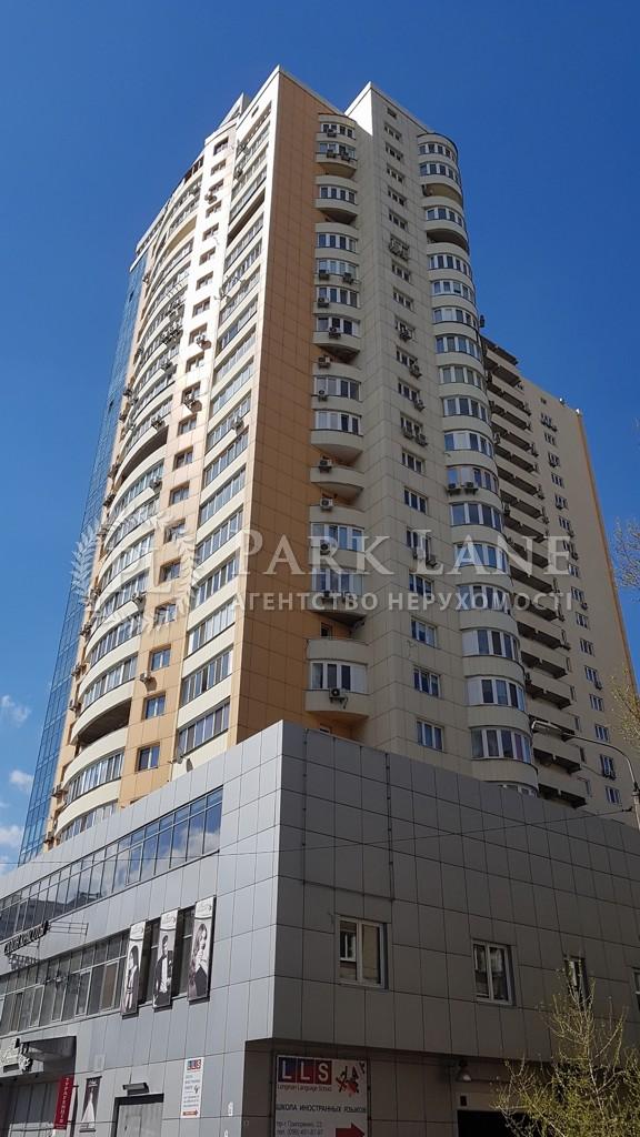 Квартира Григоренко Петра просп., 23, Киев, B-92112 - Фото 27