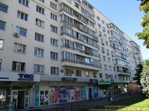 Нежилое помещение, B-96779, Чоколовский бул., Киев - Фото 1