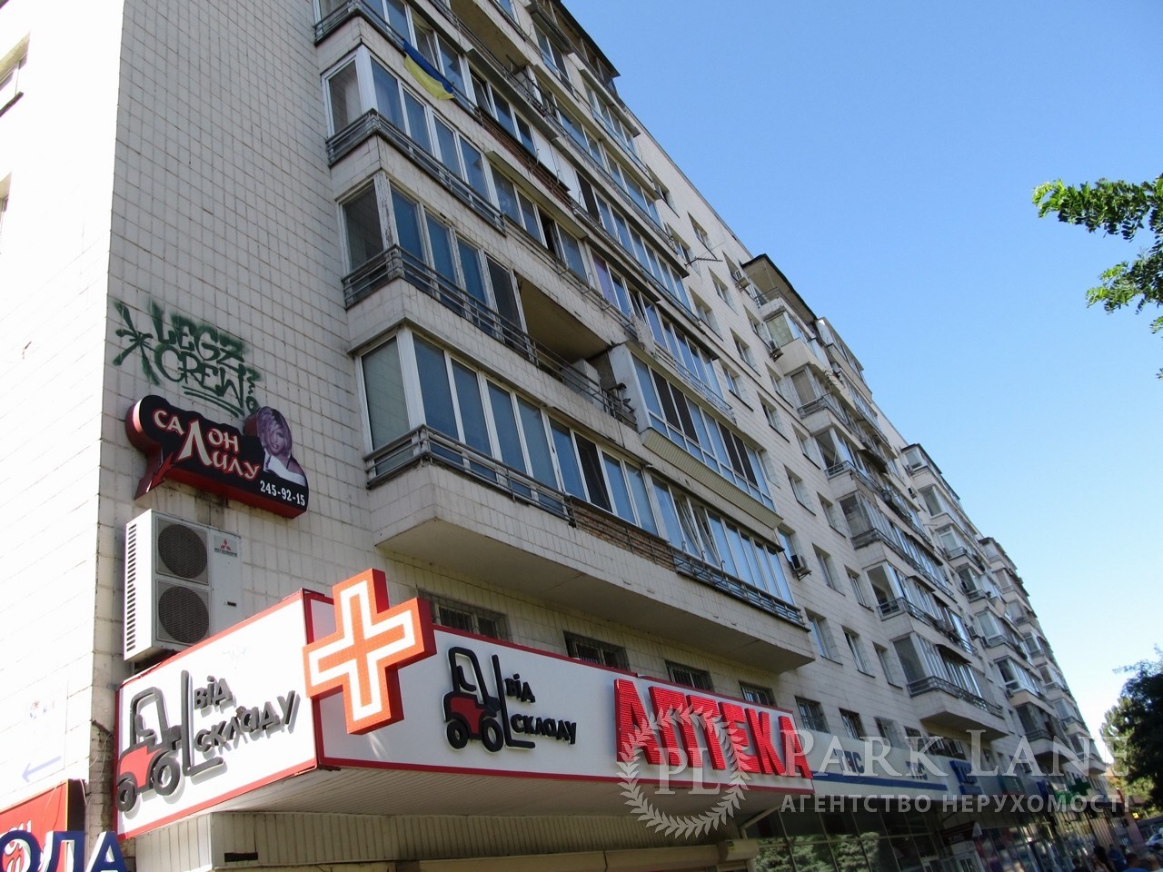 Нежилое помещение, B-96779, Чоколовский бул., Киев - Фото 2