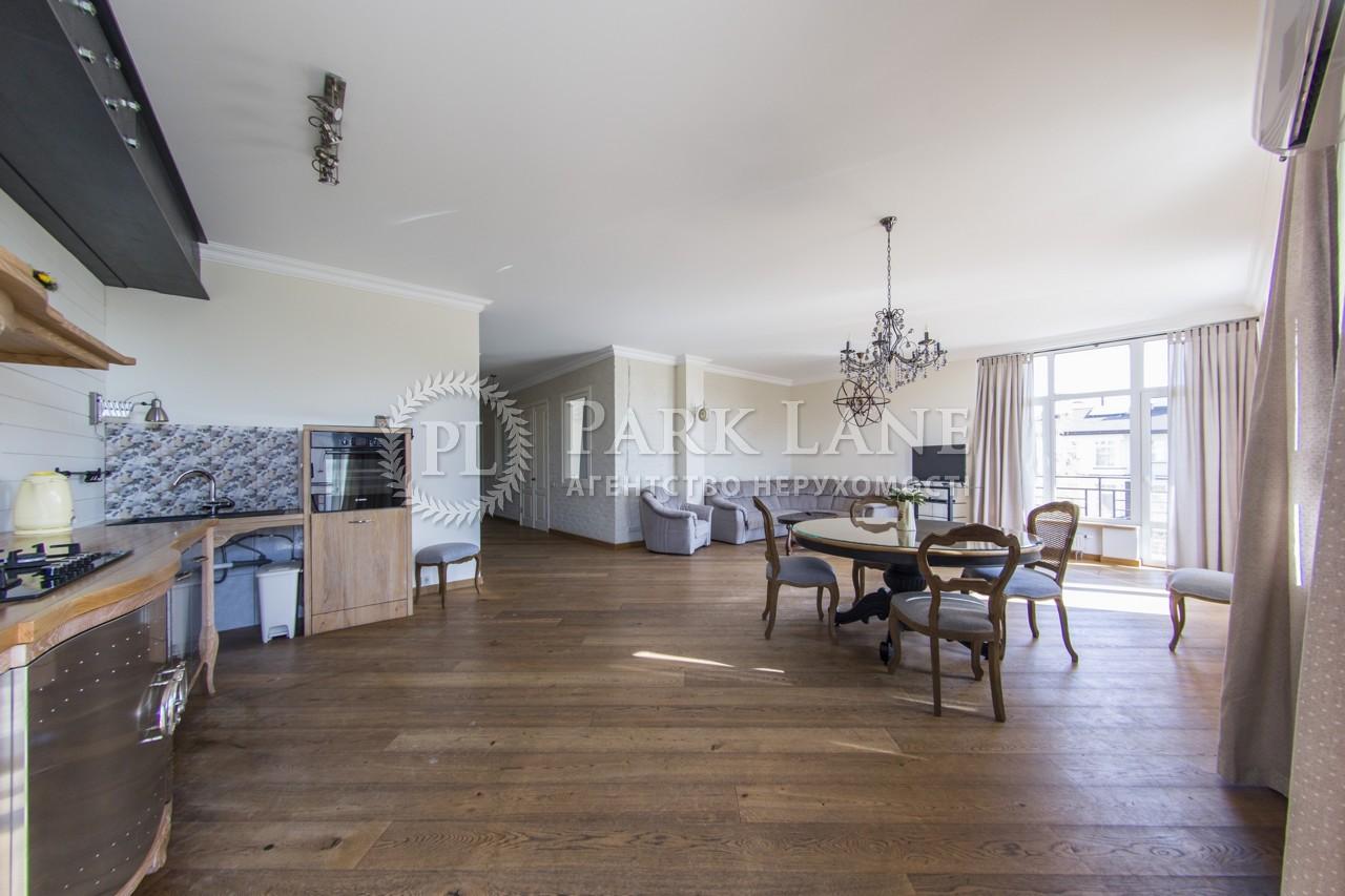Квартира I-28402, Береговая, 11, Козин (Конча-Заспа) - Фото 7