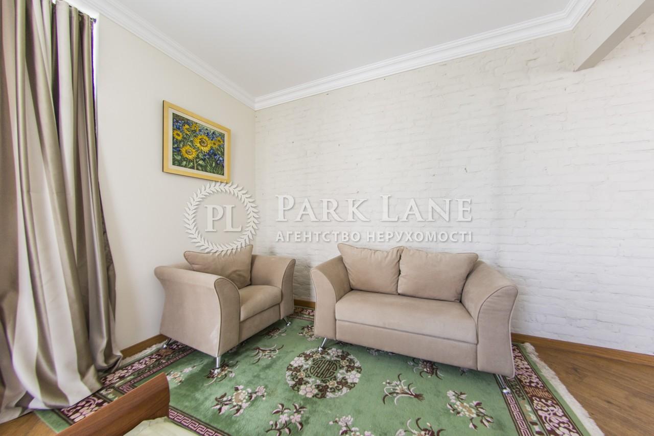 Квартира I-28402, Береговая, 11, Козин (Конча-Заспа) - Фото 23