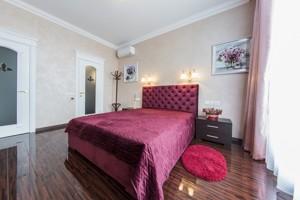 Квартира I-28486, Болсуновская (Струтинского Сергея), 2, Киев - Фото 17