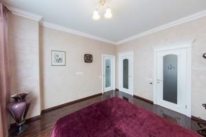 Квартира I-28486, Болсуновская (Струтинского Сергея), 2, Киев - Фото 20