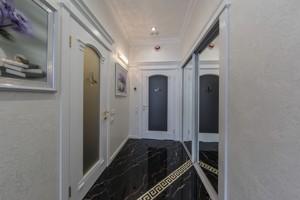 Квартира I-28486, Болсуновская (Струтинского Сергея), 2, Киев - Фото 26