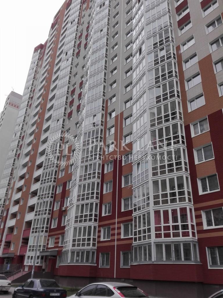Квартира ул. Гмыри Бориса, 16, Киев, Z-762532 - Фото 2
