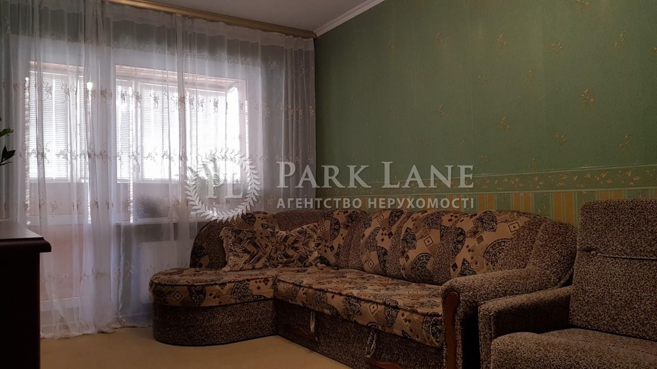 Квартира N-19682, Драйзера Теодора, 46, Киев - Фото 4