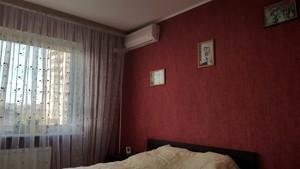 Квартира N-19682, Драйзера Теодора, 46, Киев - Фото 7