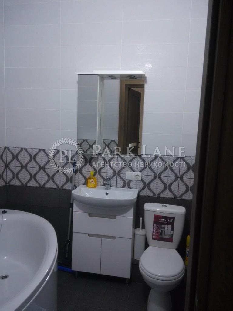 Квартира ул. Максимовича Михаила (Трутенко Онуфрия), 3д, Киев, Z-275035 - Фото 9